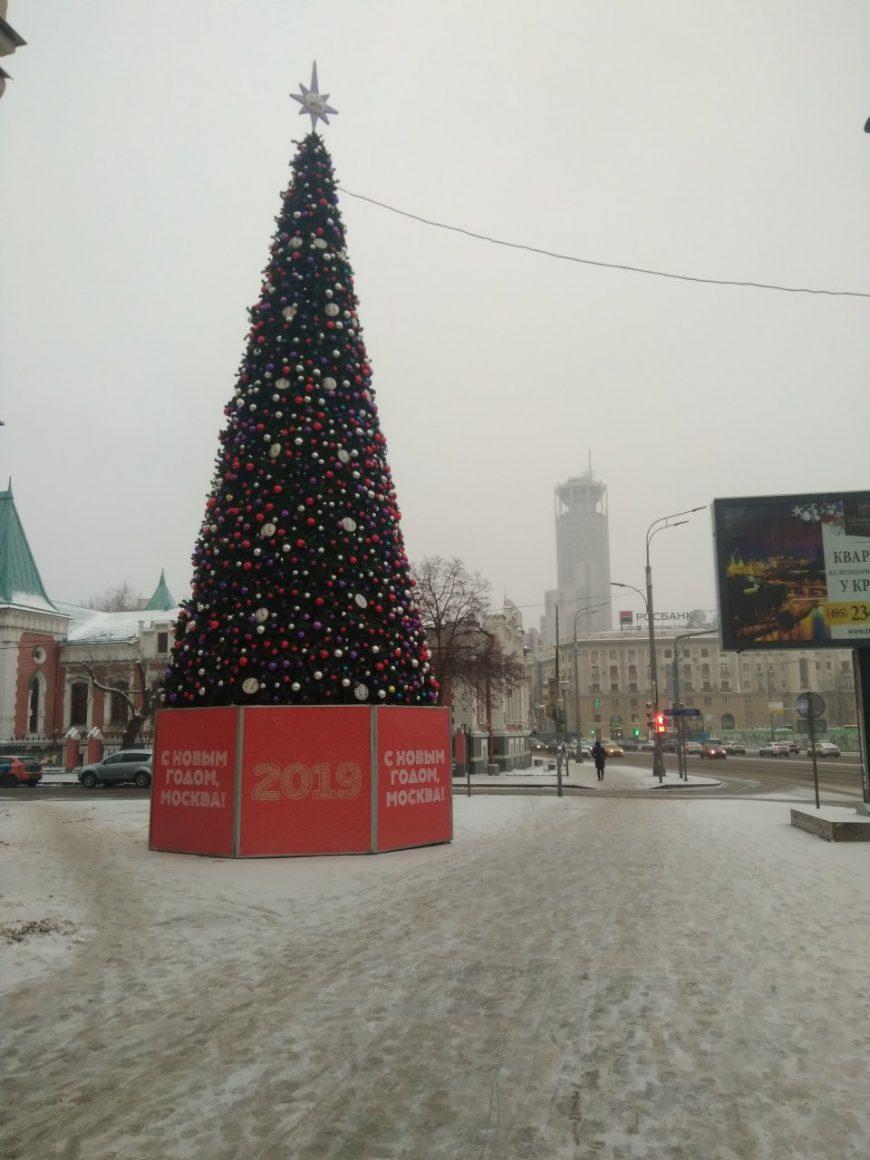 Типичный зимний день в Москве