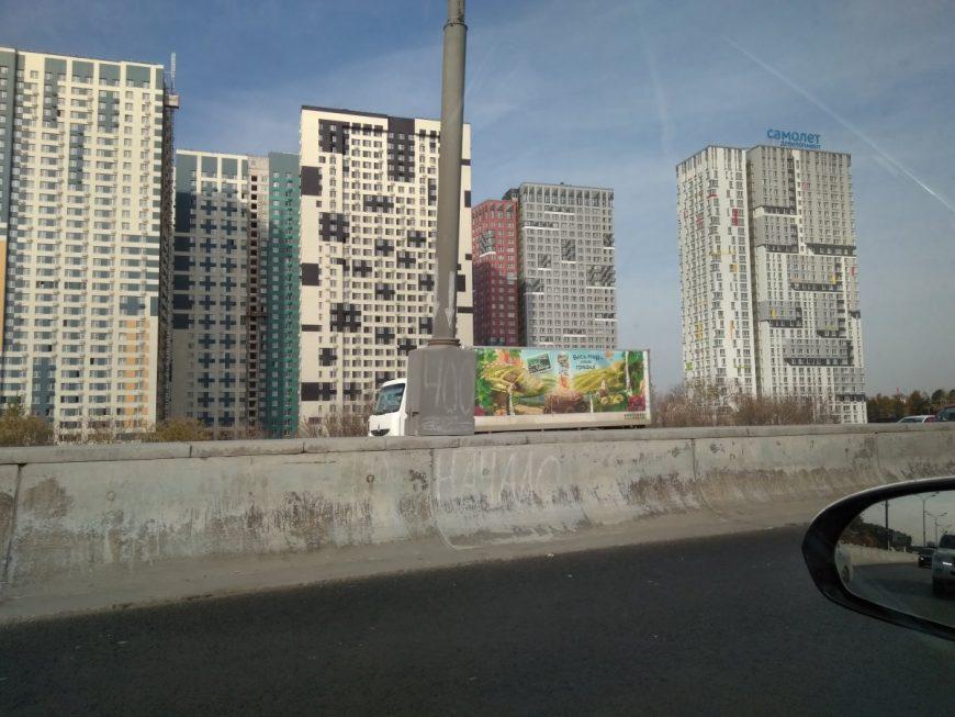 Апартаменты ЖК Спутник построены прямо на МКАД. Жить придется в постоянном диком шуме и не иметь возможности регистрации. Зато 1-к квартира всего от 5 млн