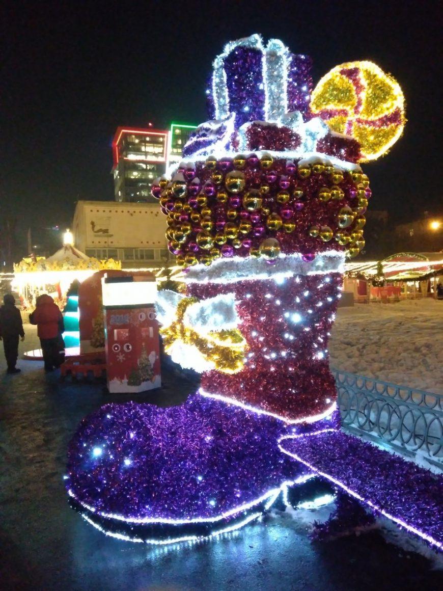 Новогоднее оформление остановки в Кунцево