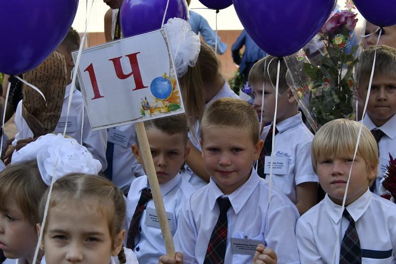 В 2018 году в одной из краснодарских школ сформировано более 20 первых классов