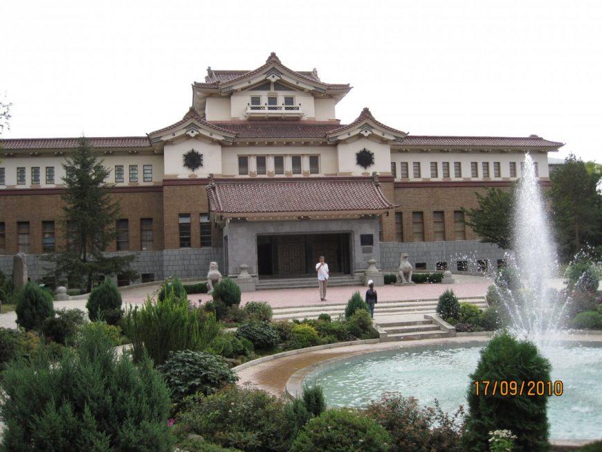 Сахалинский краеведческий музей