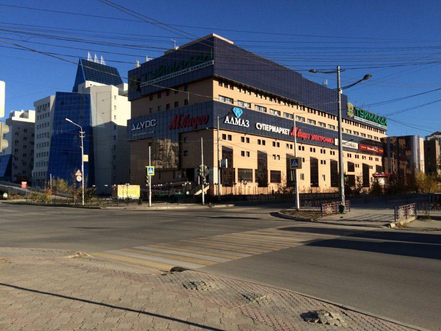 ТЦ Туймада в Якутске