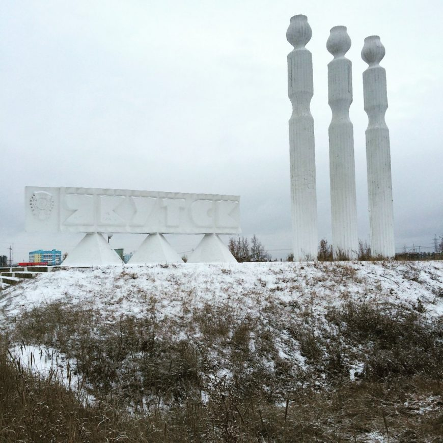 Столица Якутии