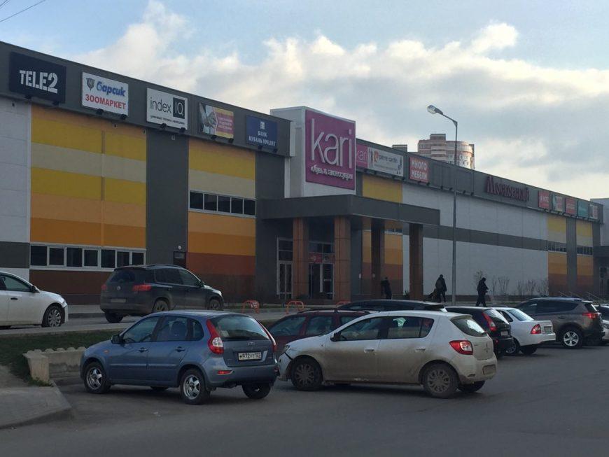 Классический торговый центр
