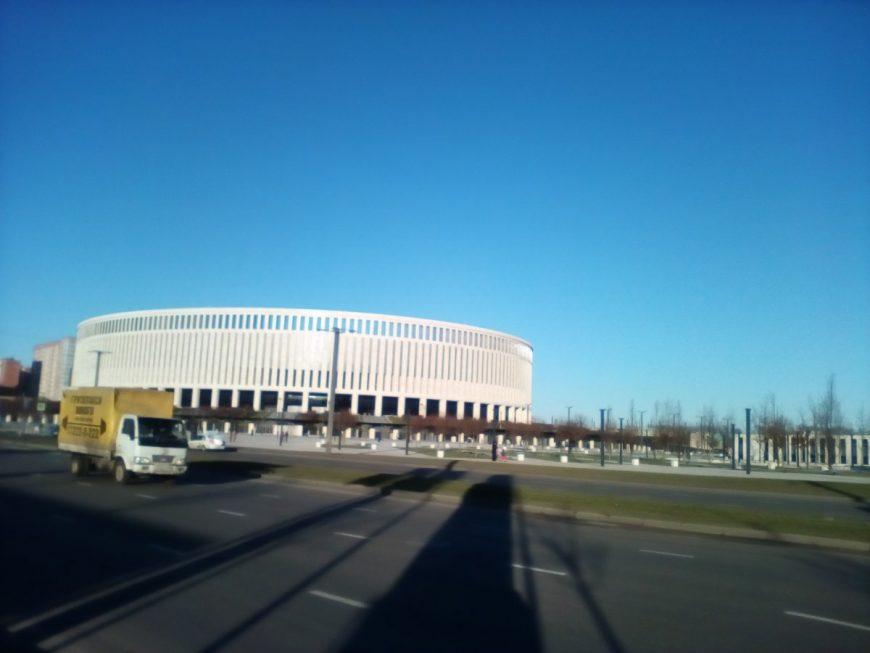 Вот этот стадион