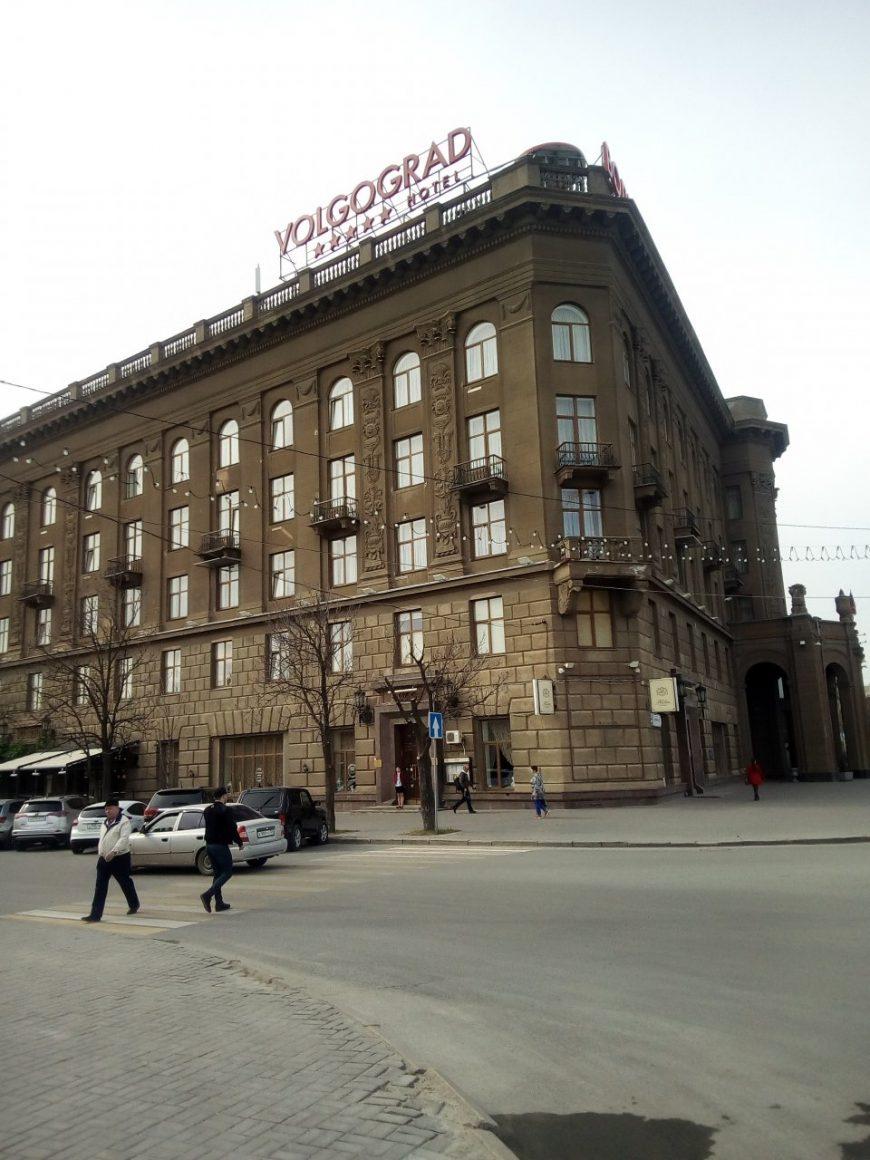 "Гостиница ""Волгоград"" в центре города"