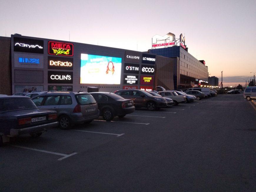 ТЦ Меганом в Симферополе