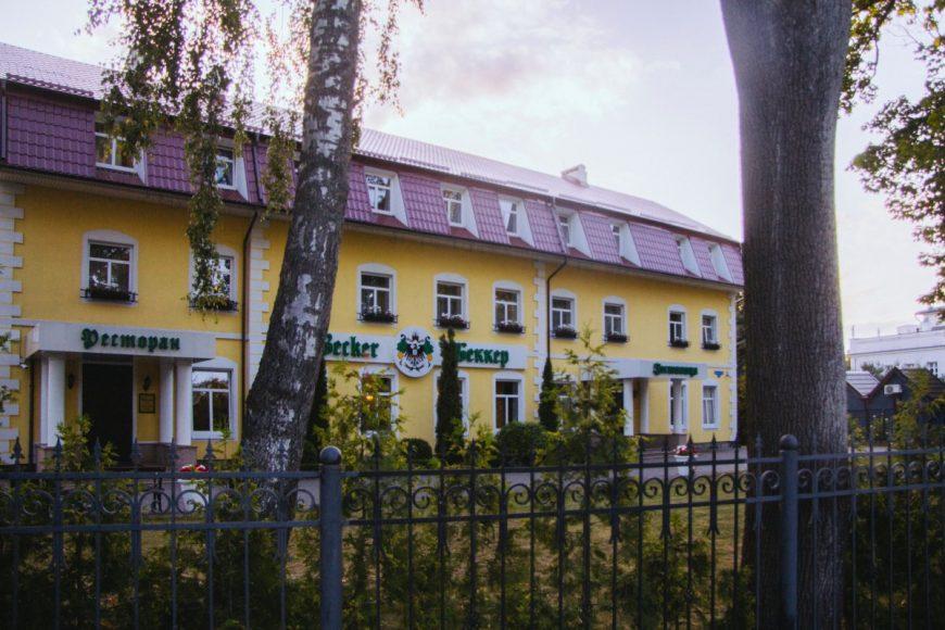 Отель в Янтарном