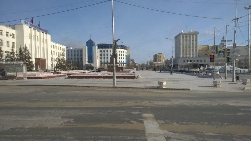 Центр города Якутск