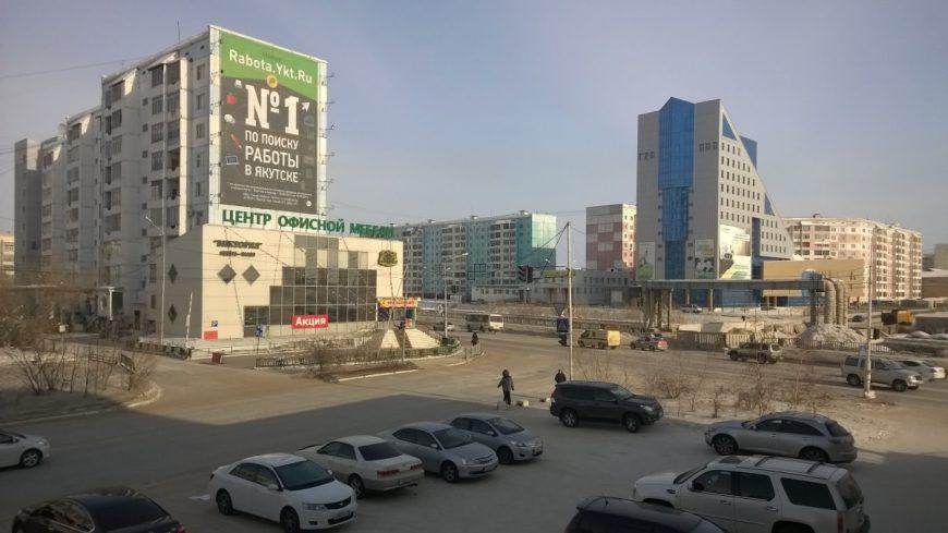 Центр города Якутска