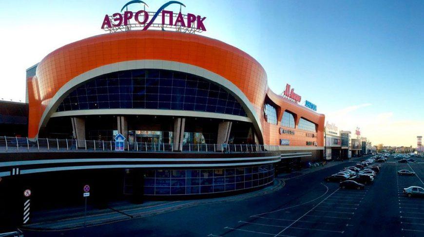 Аэропарк - первый и единственный ТРЦ в Брянске