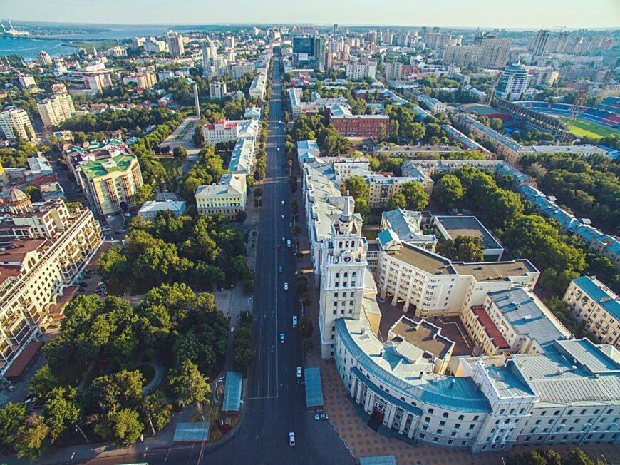 Общий вид центра города. Проспект Революции и здание Управления Юго-Восточной железной дороги
