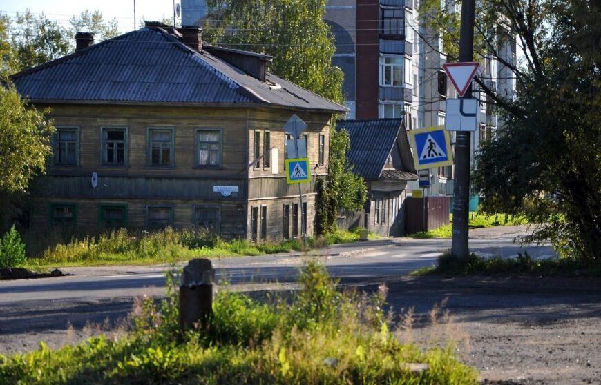 Архангельск. Улица Кедрова