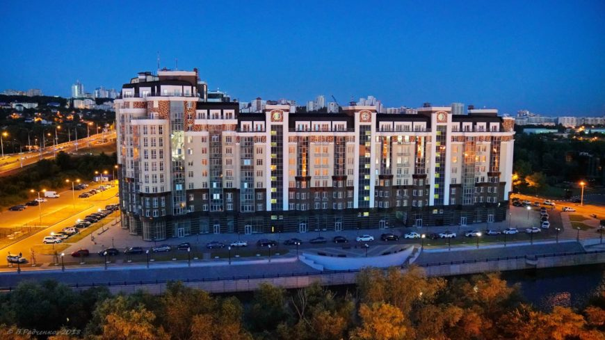 Микрорайон Париж в Белгороде