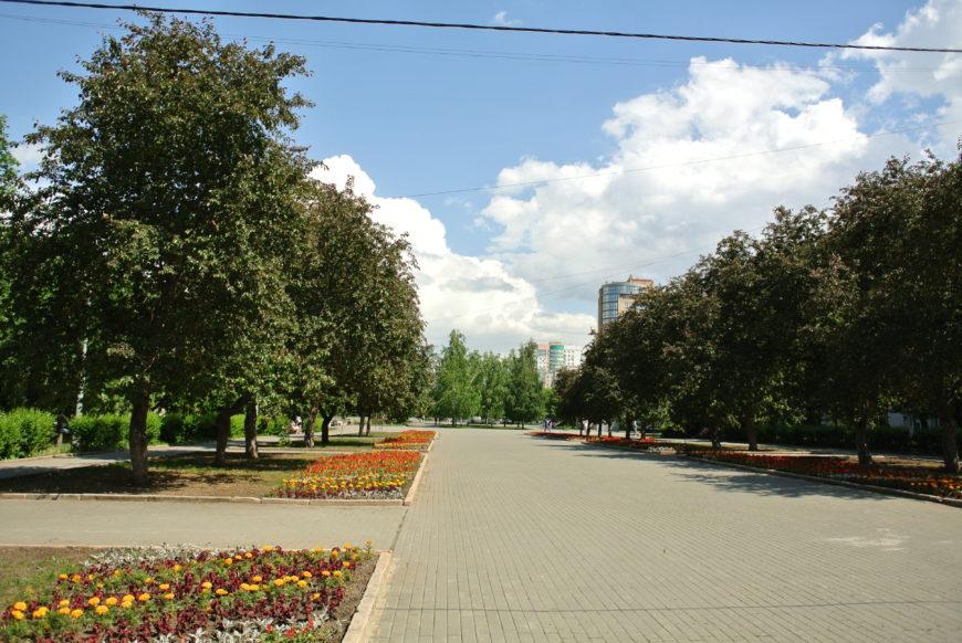 Сквер Коммуны
