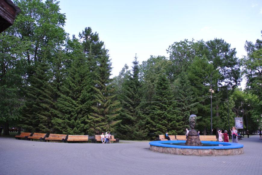 Городской сад имени Пушкина
