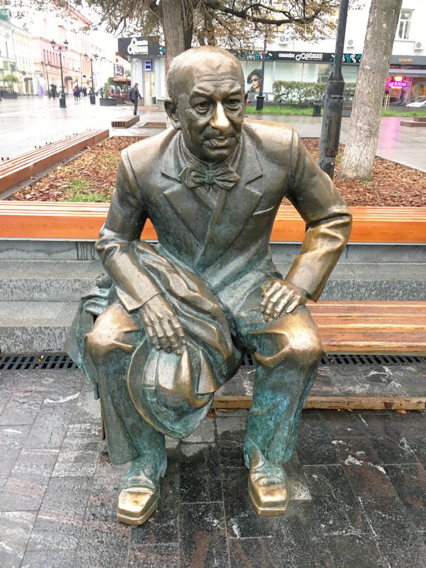 Евгений Александрович Евстигнеев