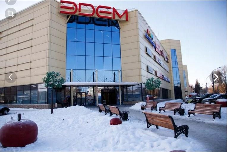 Торговый центр «Эдем»