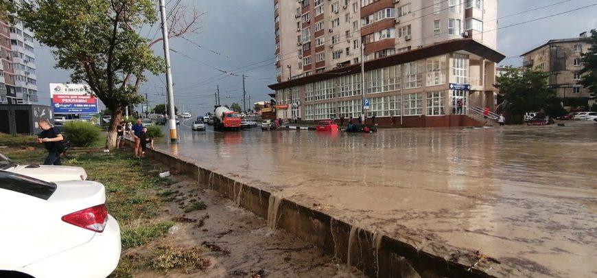 Новороссийск после потопа