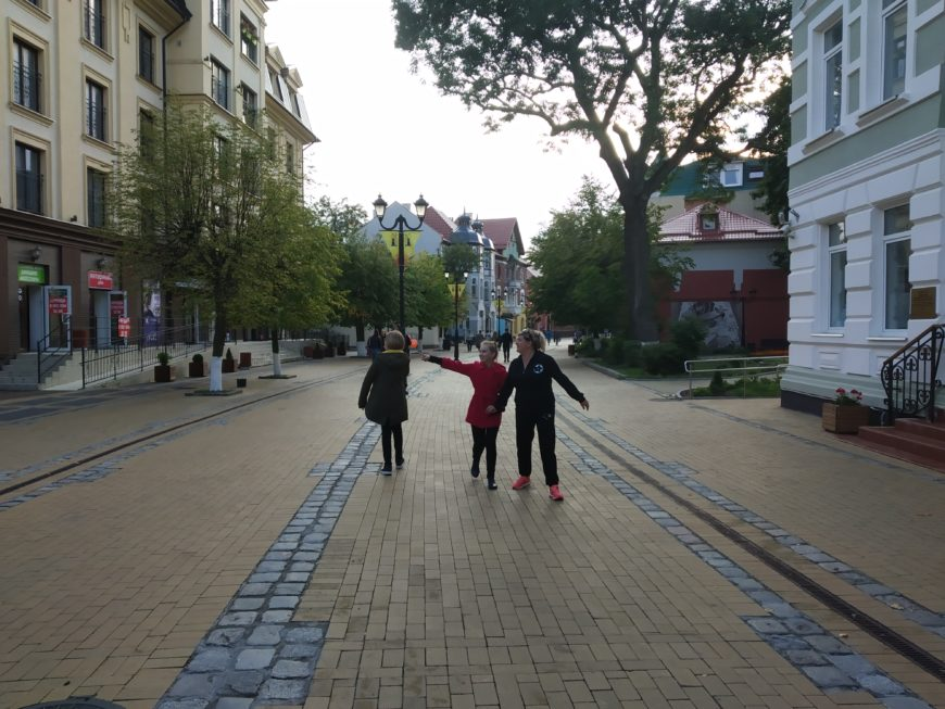 Зеленоградск, пешеходная улица