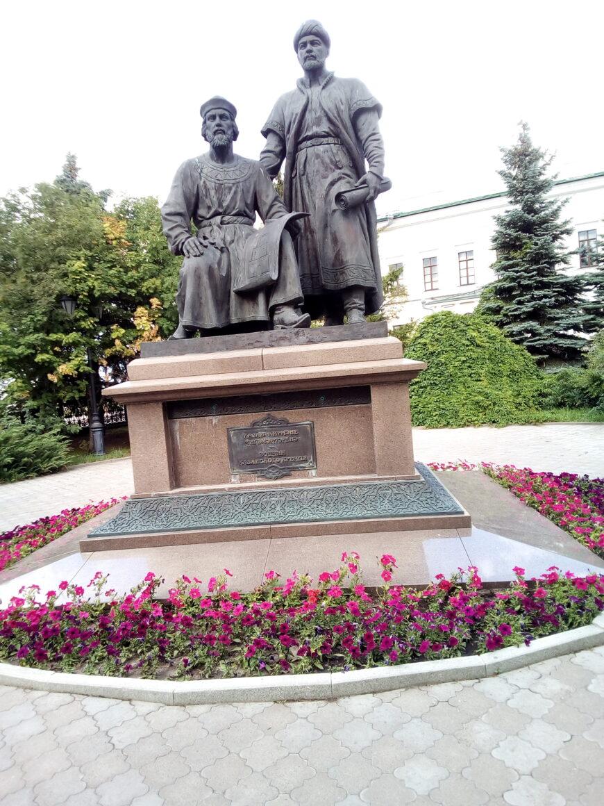 Памятник зодчим Кремля