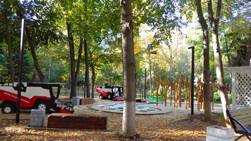 Парк Островского