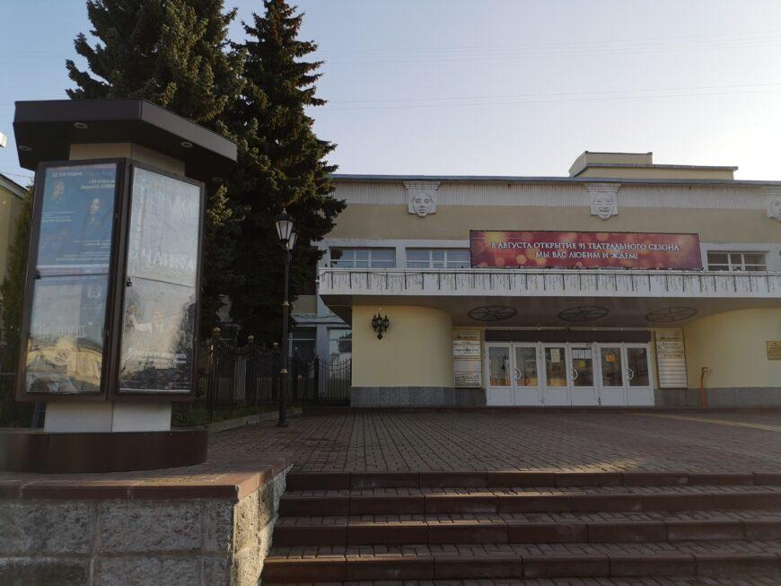 Театр в районе местного Арбата