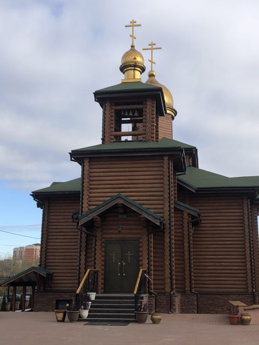 Храм в Подольске