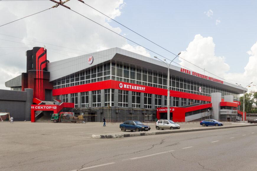 Дворец спорта Кузнецких металлургов
