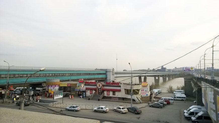 Станция «Речной вокзал» иметромост через Обь
