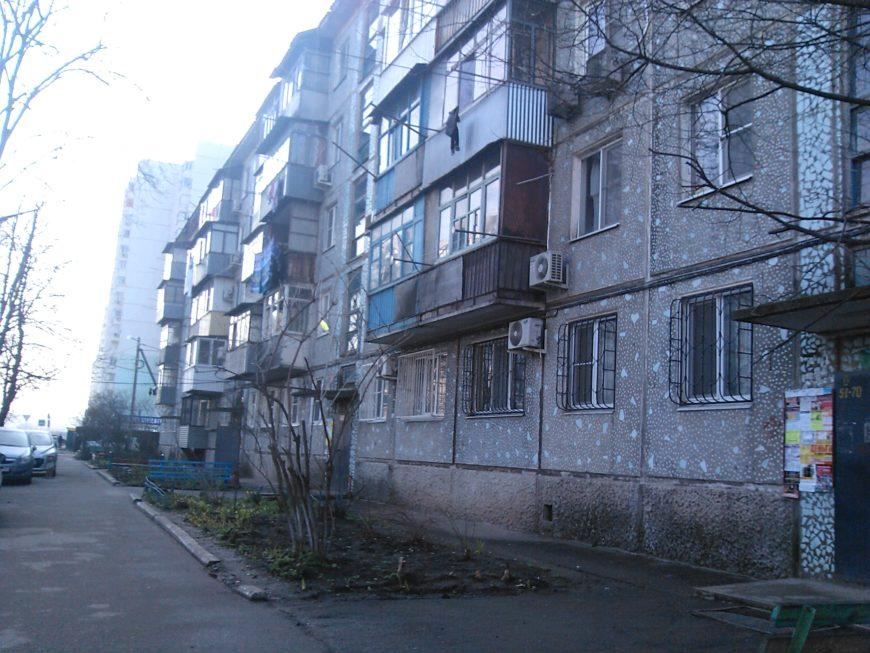 Мое первое жилье в Краснодаре