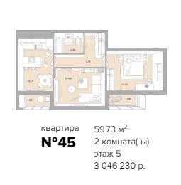 аренда машины светлогорск калининградская область