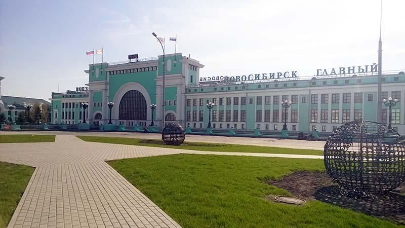 Станция Новосибирск-Главный