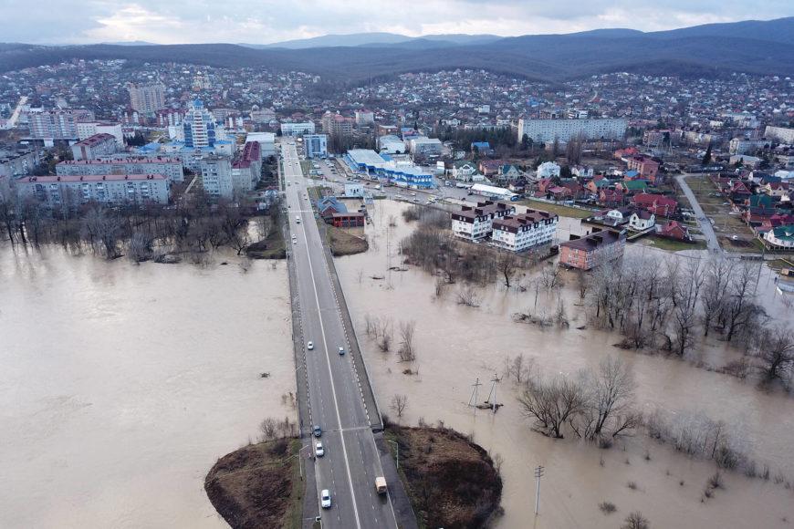 Наводнение в Горячем Ключе