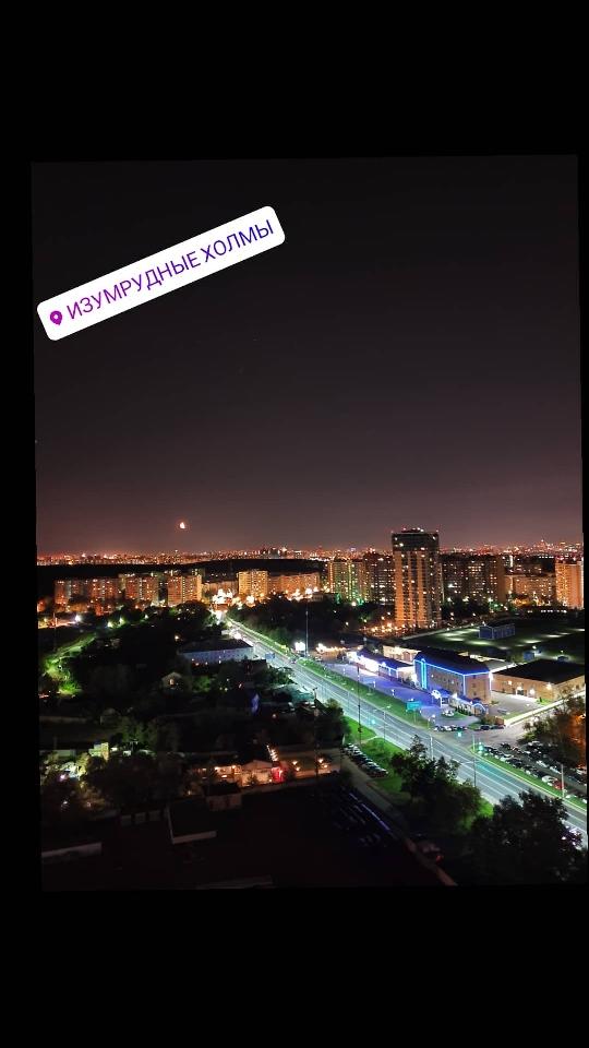 Вид из окна на ночной Красногорск