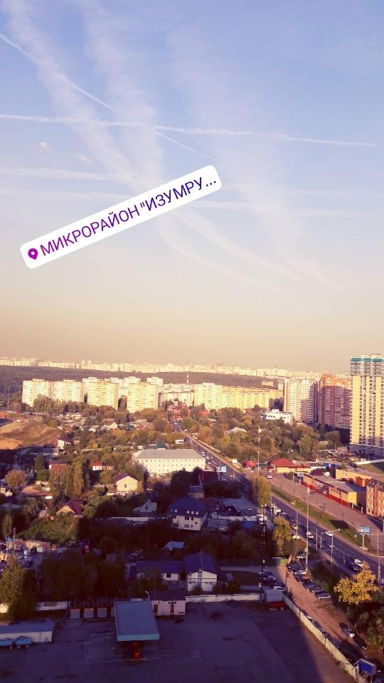 Дневной вид из окна на Красногорск