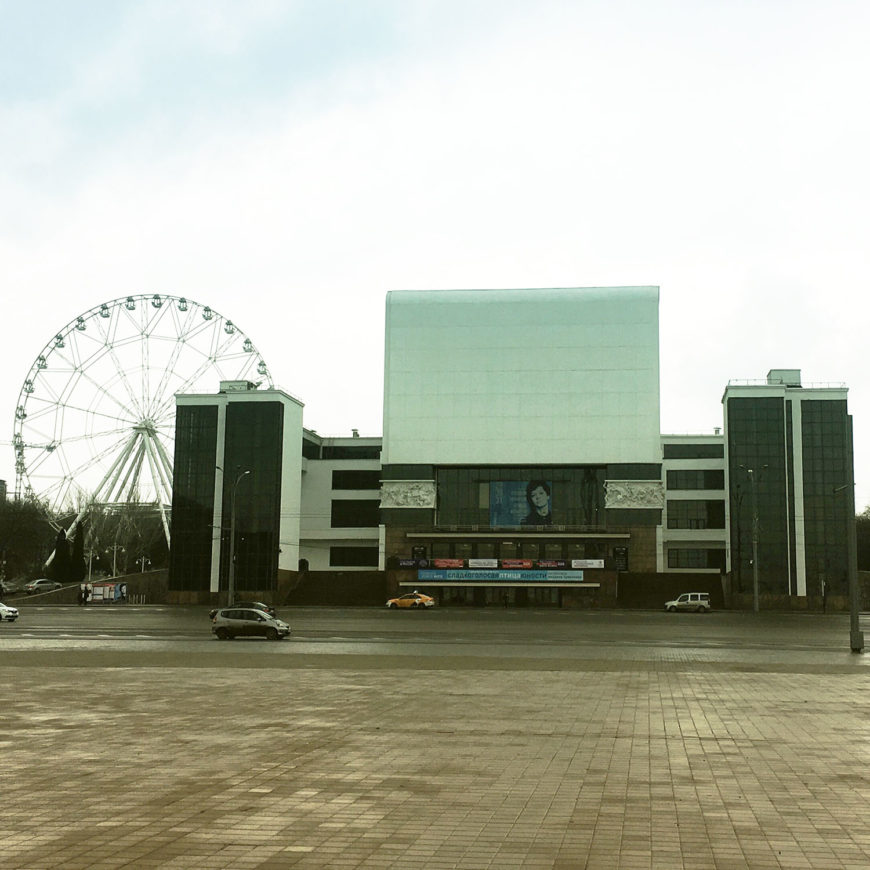 Театр драмы им М Горького (Пролетарский район)