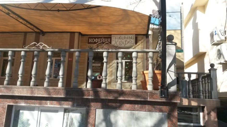 Первая кофейня сети «Правильный кофе»