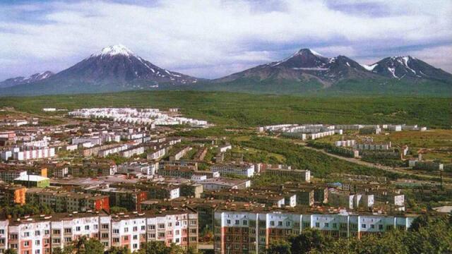 Петропавловск-Камчатский