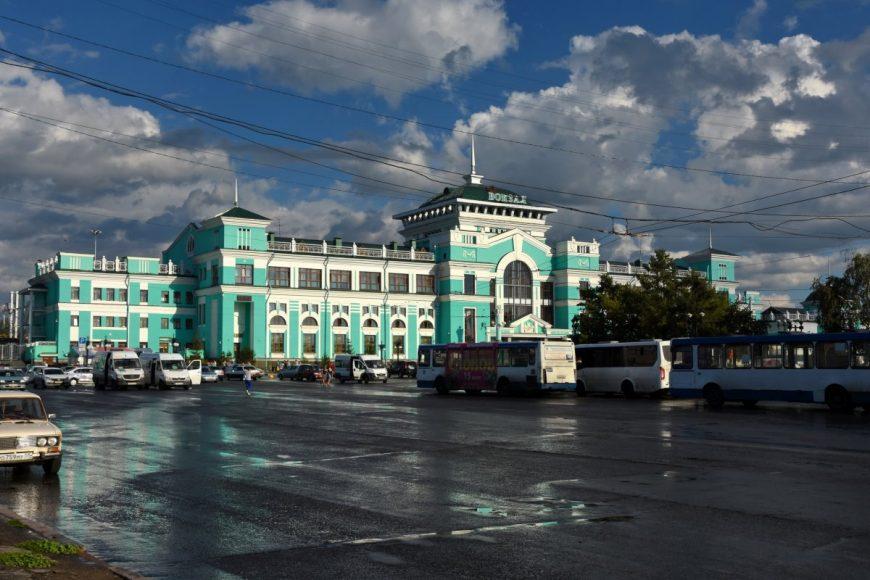 Омский вокзал