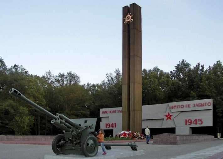 Мемориал в Атаманском лесу