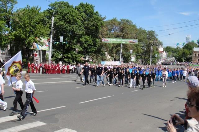 День города Иваново
