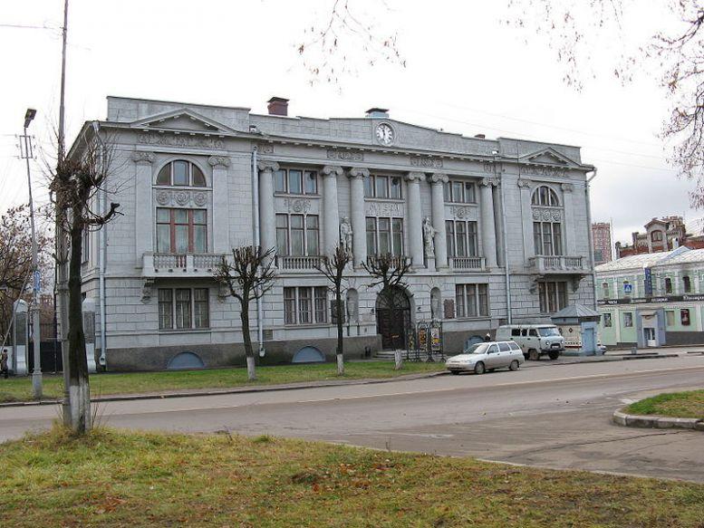 Ивановский историко-краеведческий музей имени Д.Г. Бурылина
