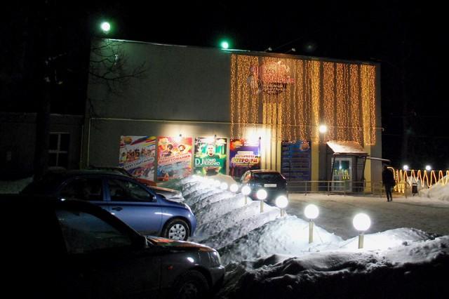 Иваново. Облико Морале