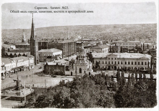 Старый Саратов