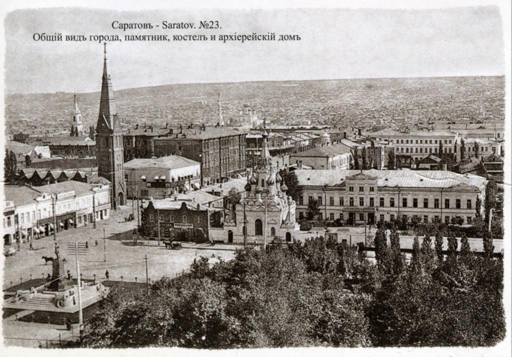 В начале XX века Саратов был