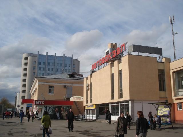 Екатеринбург. Автовокзал