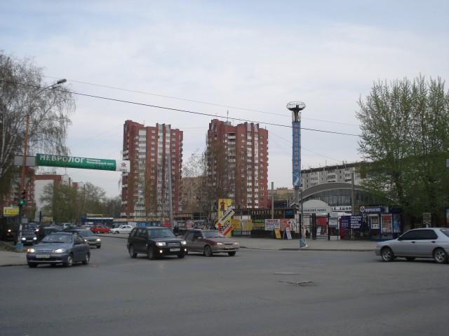 Екатеринбург. Парковый
