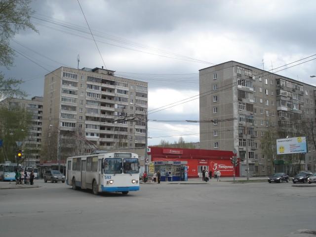 Екатеринбург. Веер