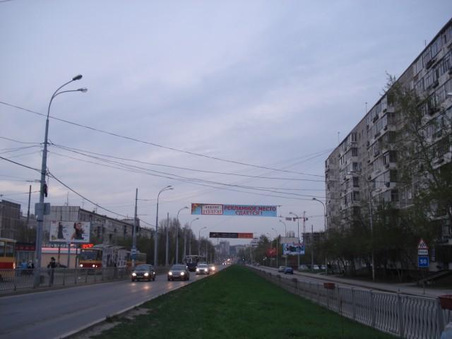 Екатеринбург. Юго-Западный